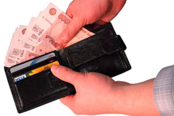 Курск срочно взять деньги в долг займы в кандалакше без отказов